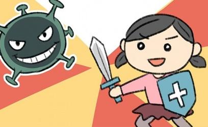 【育兒常識】親子防疫作戰!小繪本帶孩子看懂新型冠狀病毒(本文分享自親子天下)