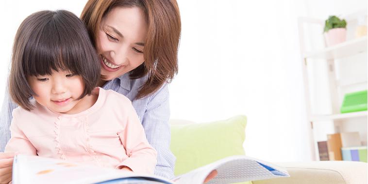 【親子分享】親子共讀好處多!推薦親子共讀網